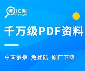 ICpdf资料